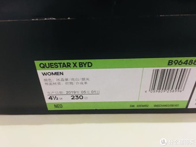 给母亲大人选了热巴同款-adidas neo B96488 休闲鞋晒单