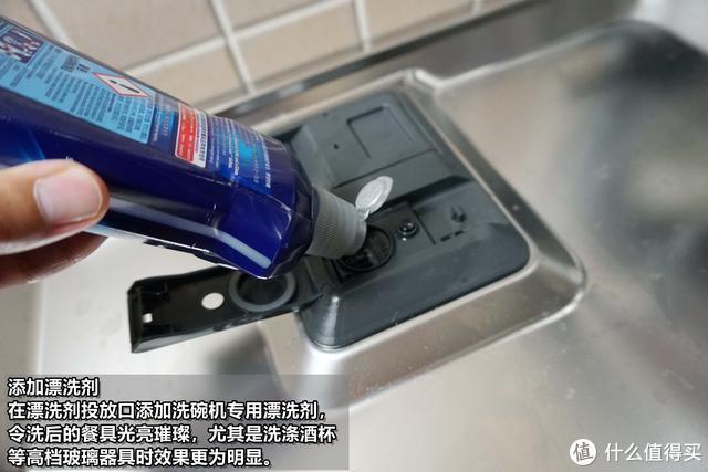中消协权威报告 洗碗机实际使用成本不高,比手洗更节水