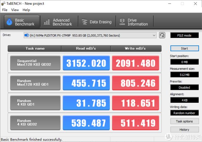 怎么选固态?双盘RAID0,单盘大容量?—实战浦科特M9PEGN组建RAID0!