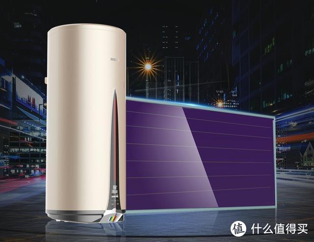 热水器怎么买更划算?四季沐歌壁挂式太阳能热水器用实力解你忧愁