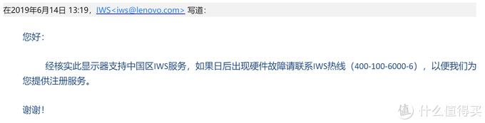 海淘ThinkVision P32u-10 显示器