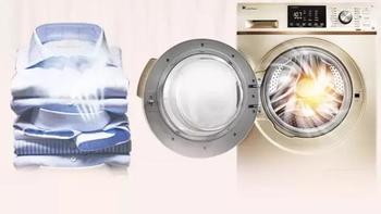 小天鹅 TD100V81WDG 洗烘一体机使用总结(烘干|容量|自洁|声音)