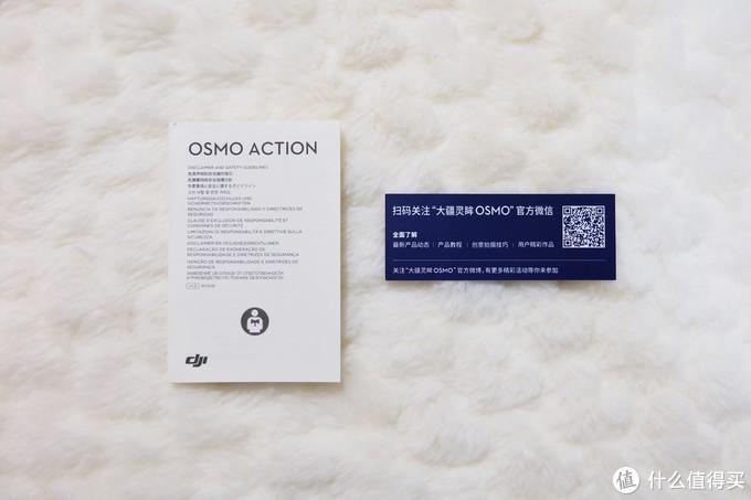 上九天揽月、下五洋捉鳖一定要带的神器——DJI大疆创新 Osmo Action 灵眸运动相机