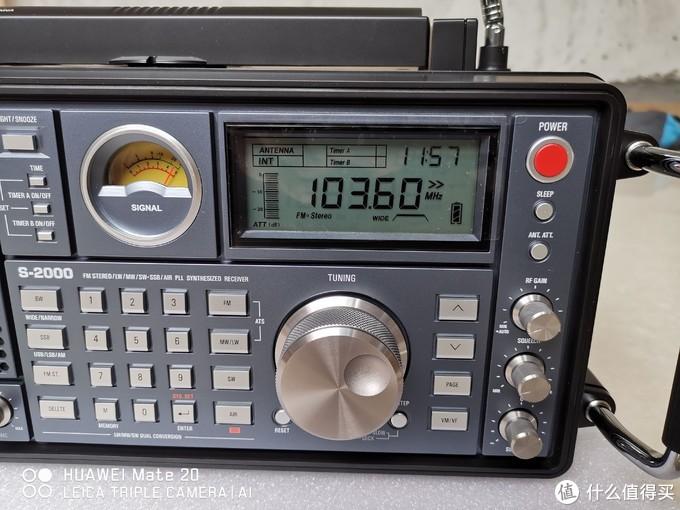 FM103.6频率