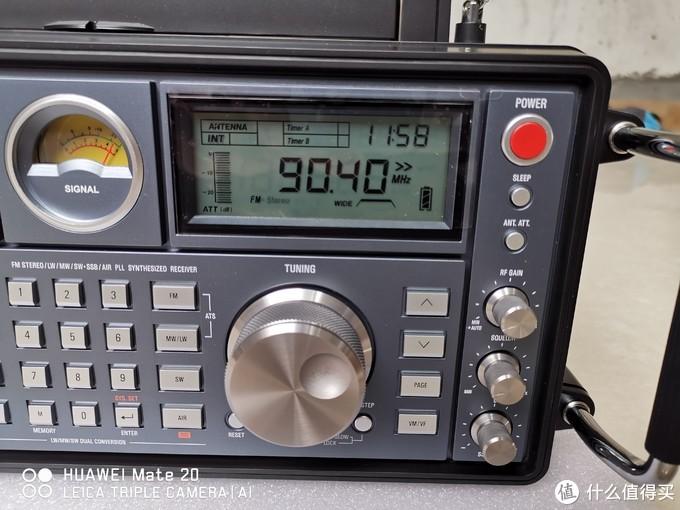 FM90.4频率
