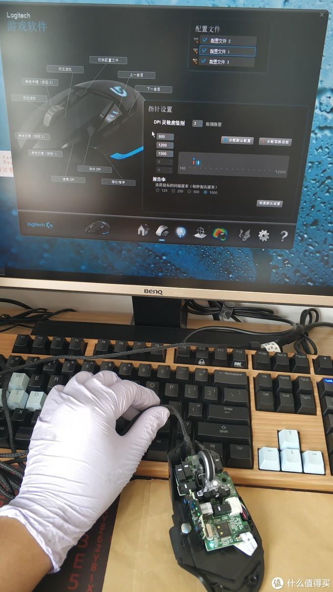 将鼠标线、光学引擎、主板、侧键板都按与原位置装好后 连接电脑测试按键都能正常用