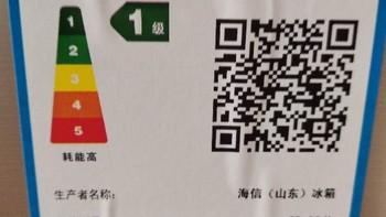海信100升 迷你小冰箱外观展示(抽屉|厚度|箱体)