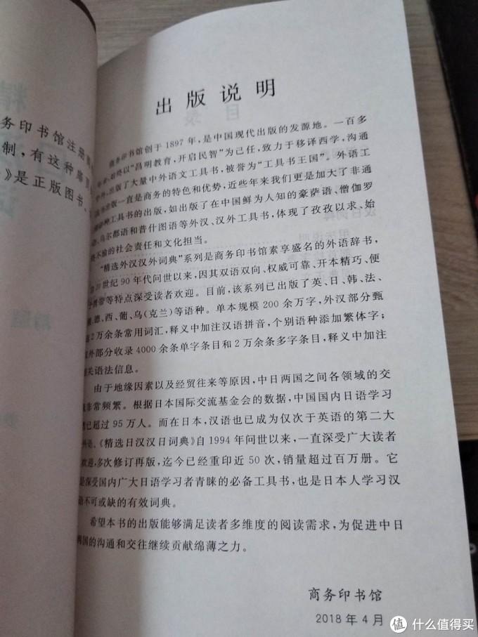 不要八折和满减,只要1.8折,中亚薅的羊毛外语工具书小晒