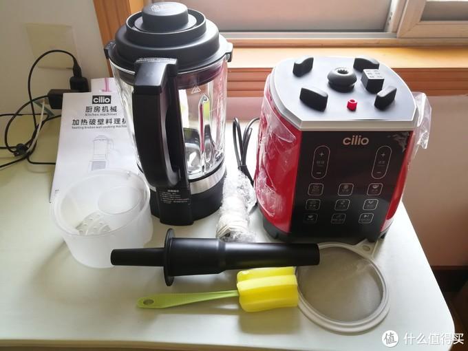 Cilio奇利奥 XMC-1808多功能加热破壁料理机晒单