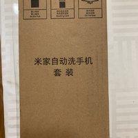 米家自动洗手机开箱晒物(电池仓|电池|感应区|logo)