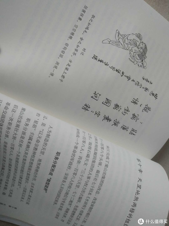目标明确的618成绩单之书单——纯粹、欣喜、祝愿、加油