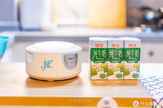 几十块钱的小熊酸奶机,也可以做出美味的老酸奶~