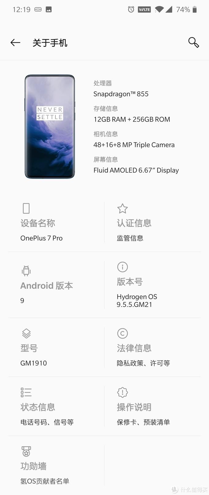 """既好""""看"""",又好""""摄""""的一加OnePlus 7 Pro究竟有多香"""