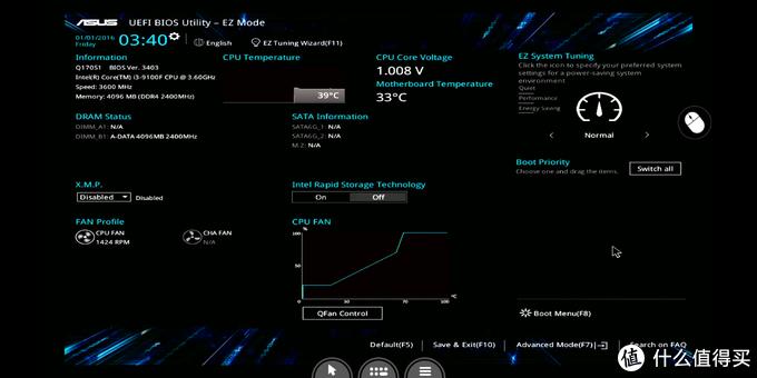 当Q170 STX遇上9代I3,intel好一手马甲牌!