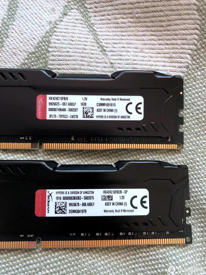 稳定难道不是优点?金士顿 DDR4 2400 8GB 台式机内存 骇客神条 Fury雷电系列 开箱简评