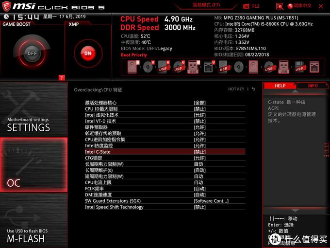 618电脑剁手真.宝典  CPU、主板到底该怎么选?