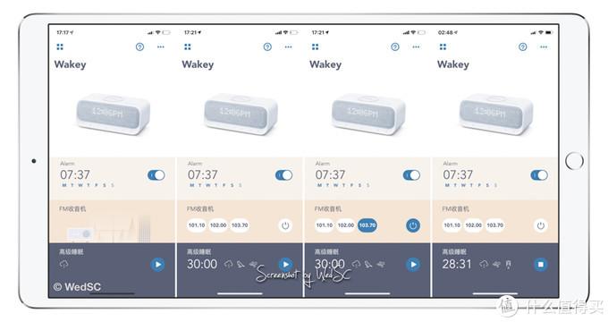 三个主要功能:闹钟、FM、助眠模式都可在主界面集中开关快捷管理。