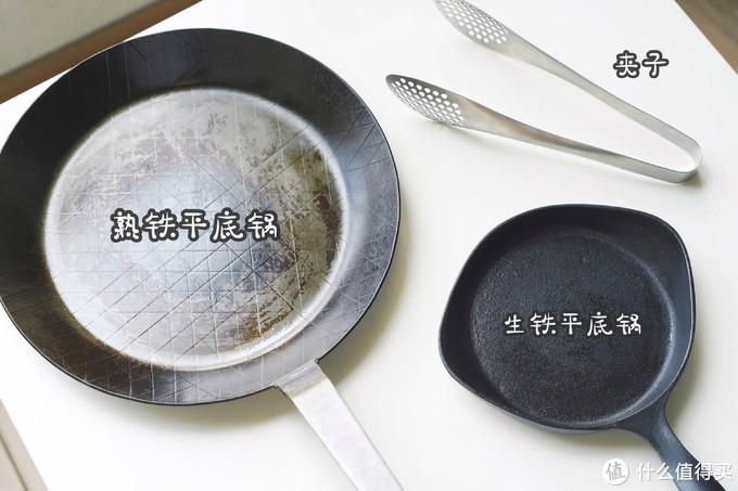 小的柳宗理的锅我一般是煎蛋用,煎牛排用Turk 28cm的熟铁锅