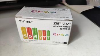 紫米碱性彩虹电池外观展示(电池|编程)