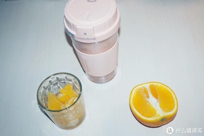 随身的维C补给站-北欧欧慕便携式榨汁杯试玩
