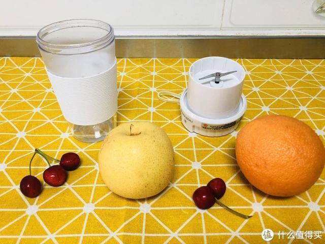 口袋里的夏日嬷嬷果汁---北欧欧慕榨汁杯