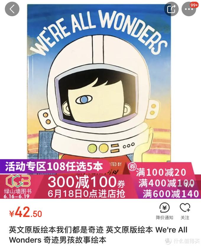 618我想买的书(慎入!小心你的钱包)