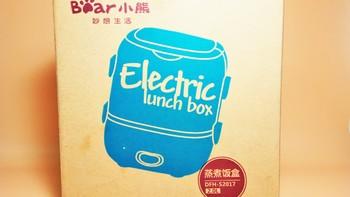 小熊电热饭盒外观展示(配色 机身 加热器 提手 卡扣)