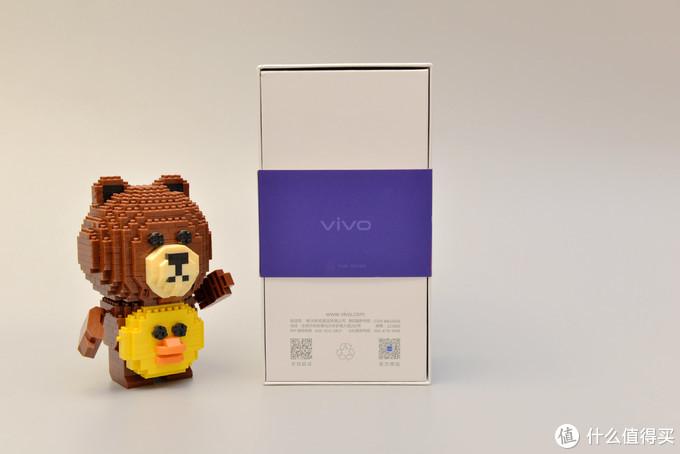 vivo z5x评测——好看又能打