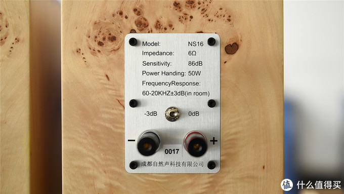 来自老烧的致敬——简单说说自然声的同轴hifi音箱NS16