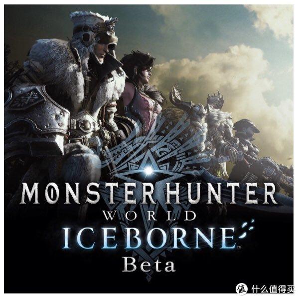 重返游戏:《怪物猎人》电影、游戏消息均被泄露