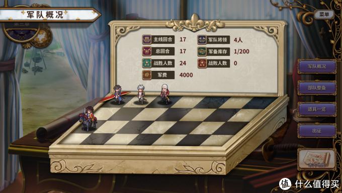 战棋类游戏带给我的回忆 - 评测《圣女战旗》
