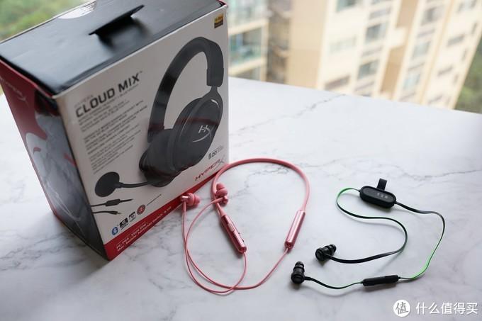 全能王者,孰与争锋—金士顿HyperX天际蓝牙游戏耳机
