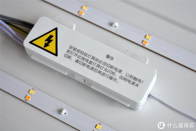 智能客厅灯如何挑选,Yeelight皓石LED智能吸顶灯pro了解一下