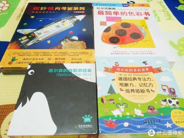 游戏中的早期智力开发——4国游戏书大比拼