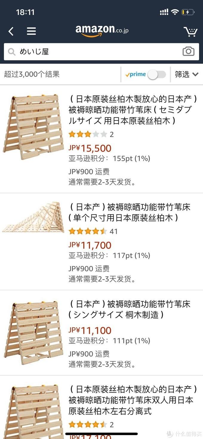 618广发助力拔草- -海外购桧木砧板轻晒单