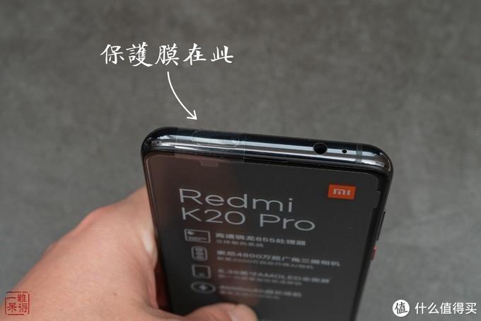 大魔王驾到——红米 K20 PRO 智能手机开箱体验