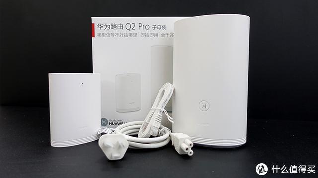 华为路由Q2 Pro详细评测:哪里信号不好插哪里