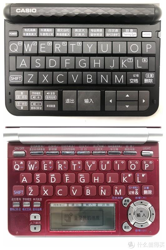 给我一个成为英语学霸的小助手,Casio卡西欧中英电子辞典E-Z200BK试用。