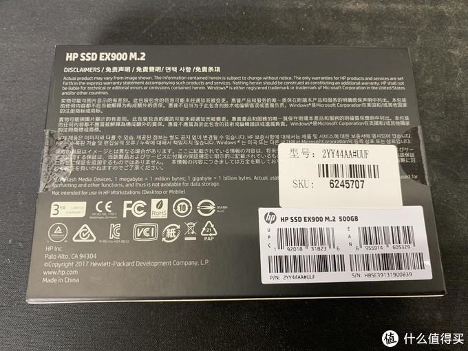实用之选-HP惠普 EX900 SSD晒单&简评