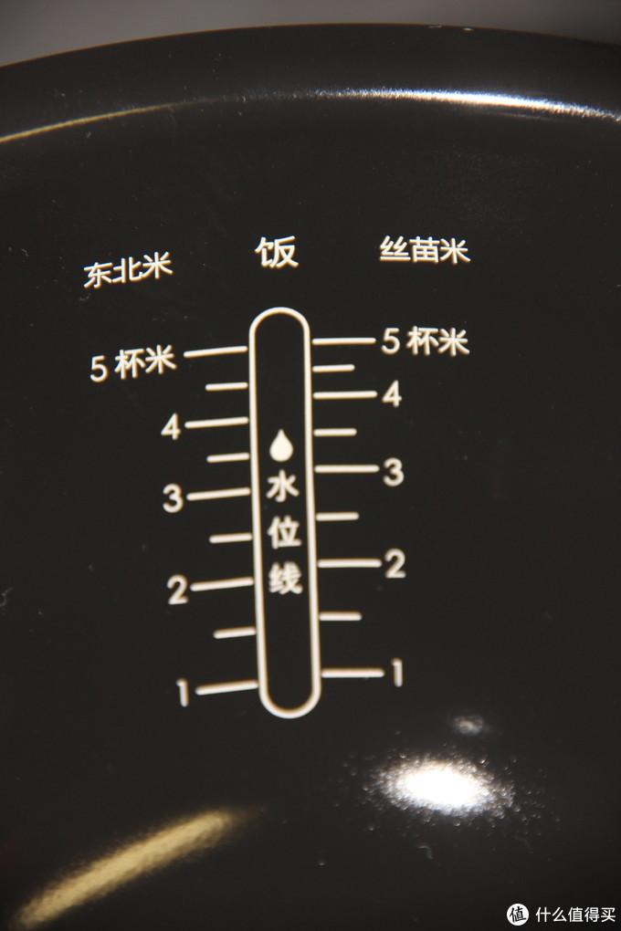 煮米饭水位刻度