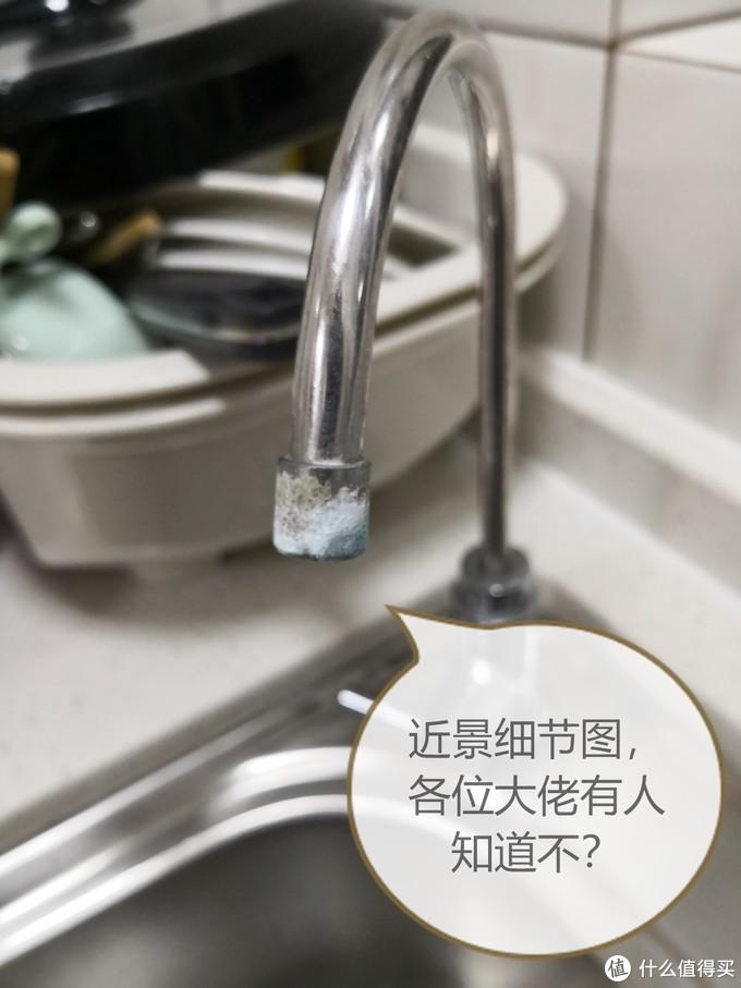 从超滤到反渗透的进阶之路,佳尼特550G净水器,接入米家APP