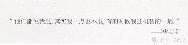 【社会我宝姐,人美路子野】冯宝宝X魏淑芬手办