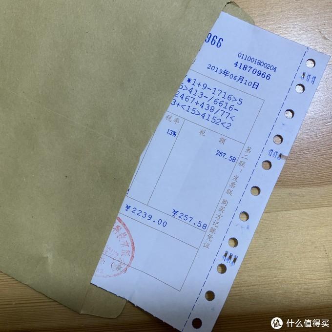 竟然还有纸质发票,也是惊呆了~