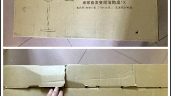 米家落地扇 1X外观展示(电源线|风罩|接口|高度)