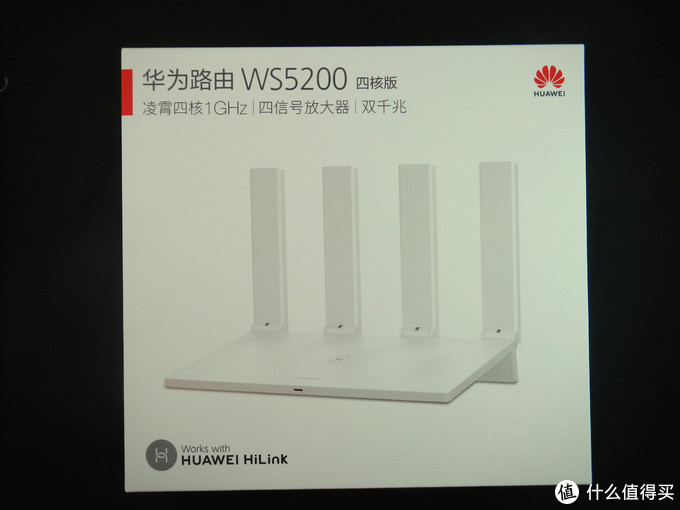 居家路由,华为WS5200四核版足以