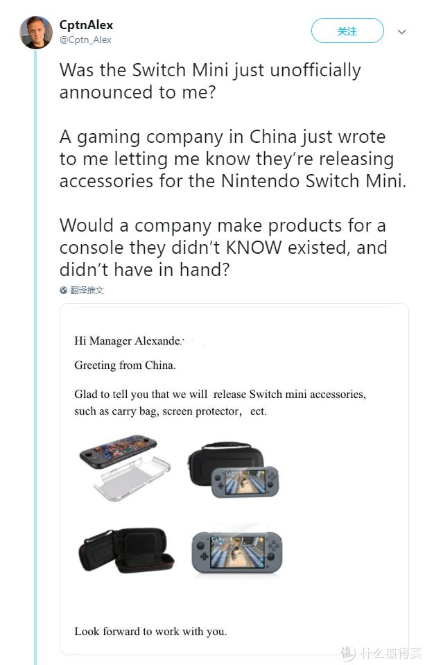 重返游戏:国内外设厂商公开新款NS mini周边
