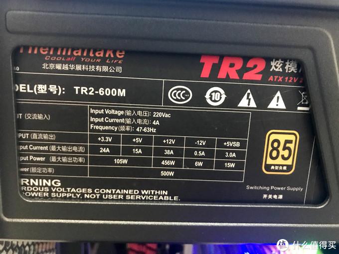 TT特弱2电源