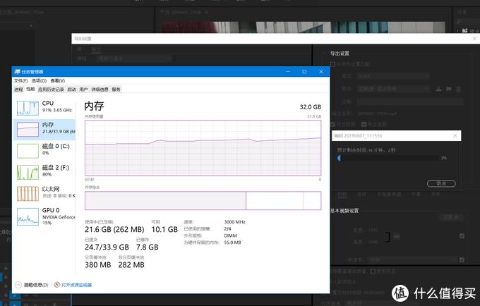 9012年是时候升级32G内存了,DDR4 3000双通道到底需不需要呢