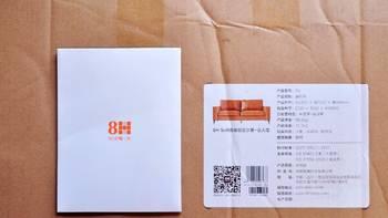 8H B5 Soft 真皮沙发组合外观展示(尺寸|沙发脚|静音帖|靠背|螺丝)