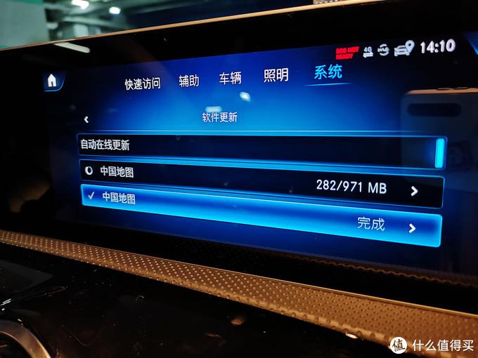 """感受""""新生代豪华轿车"""":梅赛德斯奔驰2019款A200L运动版 入手报告"""